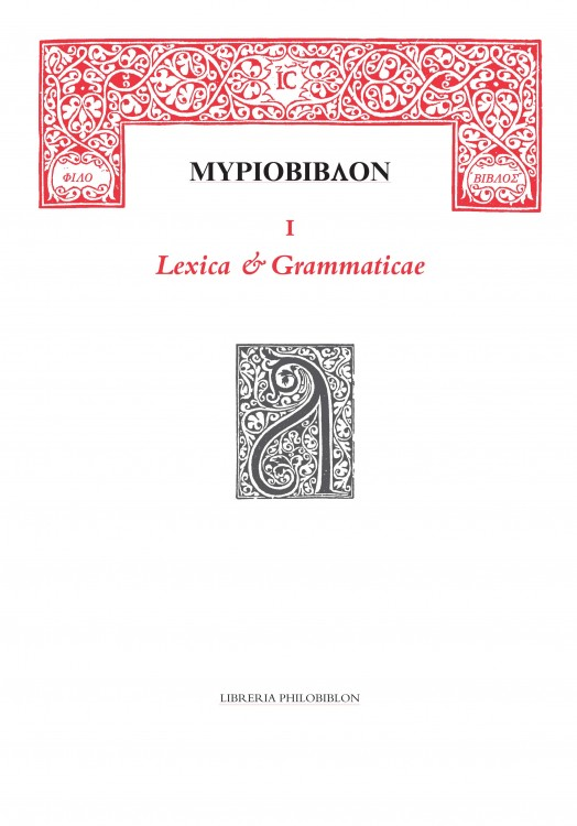 Myriobiblon I: Lexica & Grammaticae